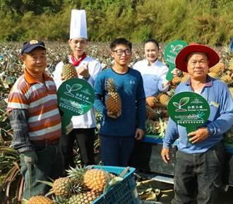 力挺台農 香格里拉台北、台南遠東國際大飯店攜手推鳳梨入饌