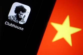 Clubhouse爆紅 字節跳動傳開發類似的中國版本