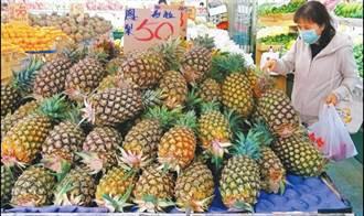 台湾凤梨即将上架新加坡25家连锁超市 北农:11日装箱、18日运抵开卖