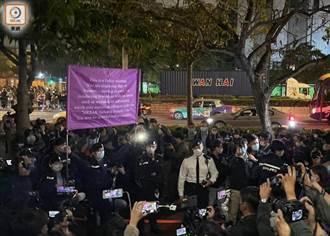 香港泛民47人涉顛覆 庭訊4天交保15人等抗告