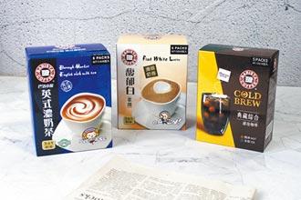 西雅圖咖啡 3新品上市
