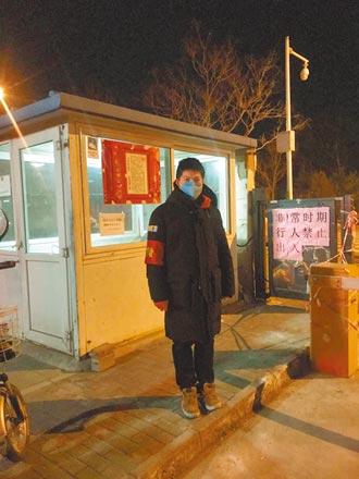 台灣人在大陸》北大台生看兩岸防疫 隔離篩檢不輕鬆