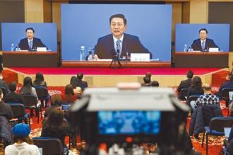 政協:完善香港選制 貫徹一國兩制