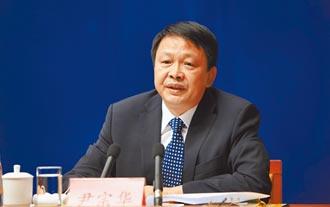 尹宗華傳接港中聯辦副主任