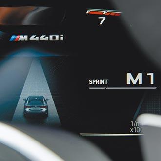 BMW雙門跑車新裝摩登怪美的