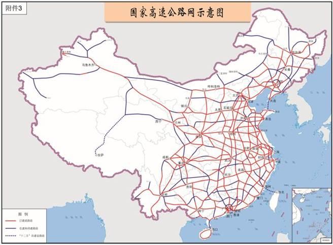 最早在2004年的《国家高速公路网规划》中,在北京7条放射线高速公路就有一条规划跨海接到台湾,连接点是距台湾最近的福建平潭。(图/大陆交通部)