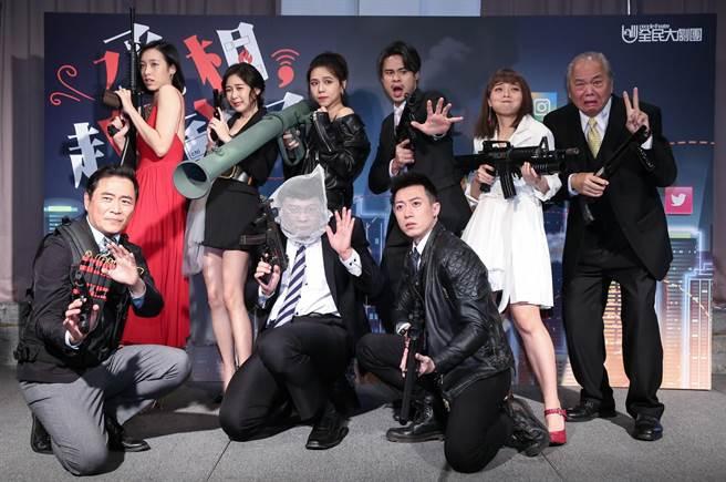 全民大劇團全新舞台劇《丞相,起風了》4日舉行記者會,演員群持槍「掃射」畫面頗真實。(陳俊吉攝)