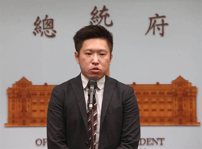 總統府發言人張惇涵。(本報系資料照片)