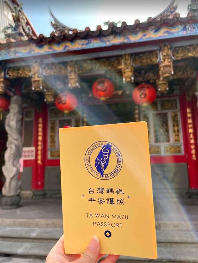 媽祖平安護照。(東南旅遊提供)