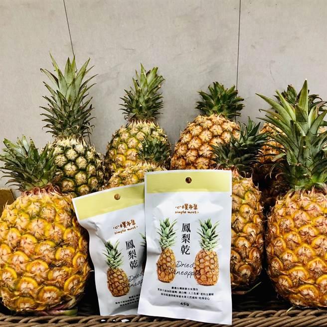心樸市集鳳梨果乾,每包59元,將推出買1送1優惠。(美廉社提供)