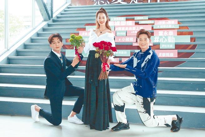 莫允雯(中)新戲《戀愛是科學》周旋在鮮肉吳念軒(左)與前夫宥勝之間。(粘耿豪攝)