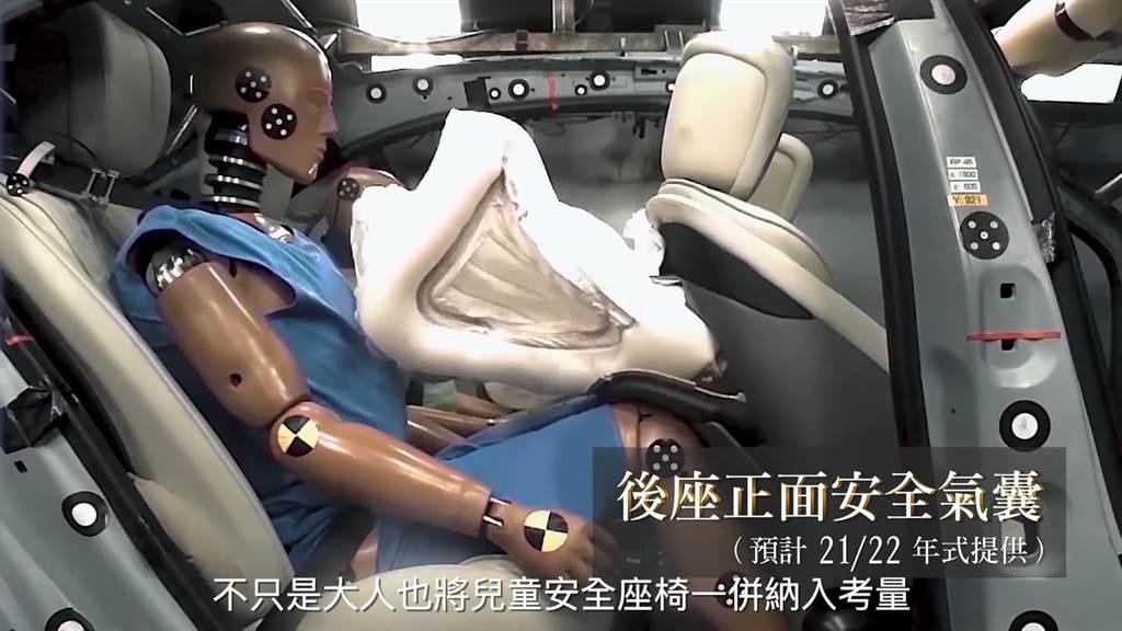 搭載後座正面氣囊,提供更全面安全防護。