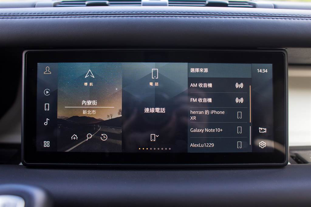 Defender為首款搭載JLR新世代Pivi Pro車載系統的車款。(陳彥文攝)