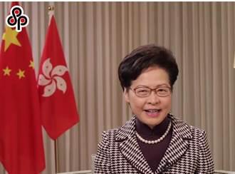 香港特首林鄭月娥 對落實愛國者治港方針表示歡迎