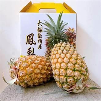 挺台灣農產品 萊爾富首推金鑽鳳梨預購活動