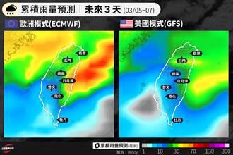 雨神為何不來中南部?鄭明典曝關鍵原因