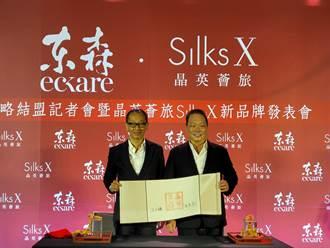 後疫情第一炮 晶華新品牌「Silks X」2025開幕