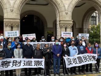 反對消滅水利會  藍營立委聲請釋憲