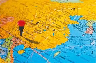 十四五規畫草案公佈 推進兩岸關係和平發展和祖國統一