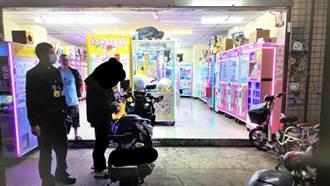 2男試圖偷娃娃機商品 警方4分鐘內當場逮捕