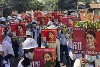 傳緬甸軍方政變後意圖挪移在美資金  遭美凍結