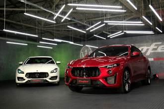 跃马V8动力最终章!698万起,Maserati TROFEO全车系在台上市!