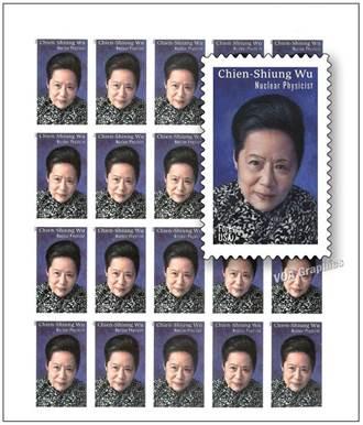 【史話】專欄:陳思奕》當中國居禮夫人躍上美國郵票──永遠的吳健雄(上)
