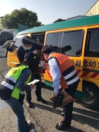 南投縣府把關學童乘車安全 監理站查獲違改車輛