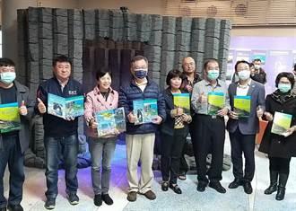 澎湖海洋年再掀觀光熱潮 搖滾藍洞VR及驚嘆藍海郵摺聯合發布