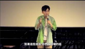 黄豪平网购被骗遭嫌讪笑 假扮卖家「第三方诈骗」手法曝