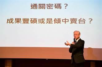 退休大使僑泰傳承 學子開拓國際視野