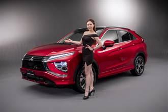 中華三菱推出多項購車優惠 ECLIPSE CROSS 全新上市 e-VERYCA選用「車電分離租賃方案」優惠多
