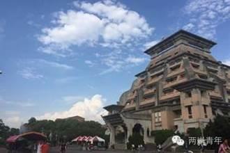 大陸人在台灣》鳳梨大學裡的大陸女孩