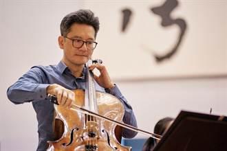 大提琴家楊文信來台 經典冷曲目熱演