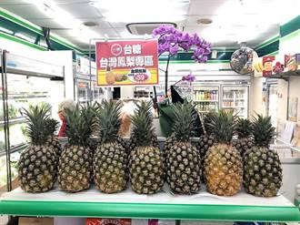 台糖蜜鄰已設國產鳳梨專區 歡迎趁鮮嚐一波