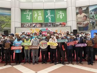 台南技职教育向下扎根 90所国小高年级前进19所高职体验学习