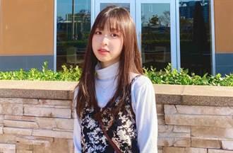 21歲女歌手莊凌芸離奇墜樓亡 IG最後留言「謝謝你們對我的喜歡」