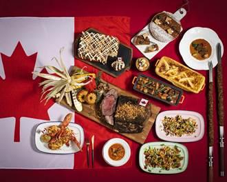 遠東打造加拿大美食嘉年華 頂級牛排吃到飽