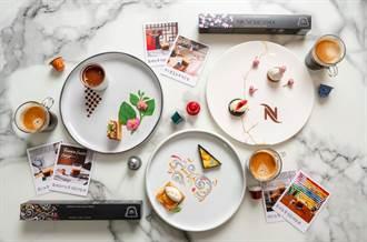 Nespresso帶你暢遊6大城市再嚐「環遊世界期間限定套餐」