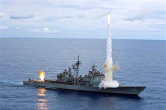海軍接手這4艘美國神盾巡洋艦嗎 國防部:目前沒規劃