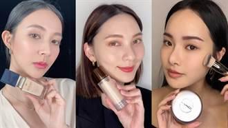 底妝控必收的3款新品 一抹打造細緻高級臉