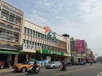 台南農會理監事改選 新化、佳里、將軍、後壁、下營區翻盤