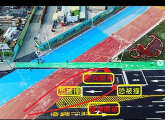 高雄車站前新動線 NG待轉區變罰單製造機 市府趕工修改