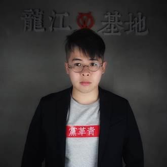 黨員民調遭綠營開酸 藍青年部回擊:爭取曝光不是玩政治口水