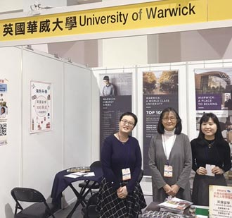 大學博覽會 邀國際名校參展