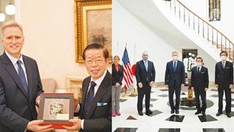 美駐日大使 邀謝長廷官邸餐敘