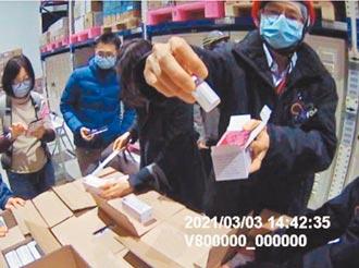 縮短檢疫 抗體、PCR檢測為標準
