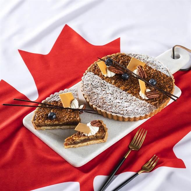 「胡桃奶油塔」是加拿大傳統節慶甜點,「遠東Cafe」加拿大美食節期間可吃到。(圖/香格里拉台北遠東國際大飯店)
