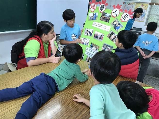 花蓮縣光復鄉西富國小藉由校內課程建立生態保育的理念,與社區共同推動保育蝙蝠。(圖/信義房屋提供)