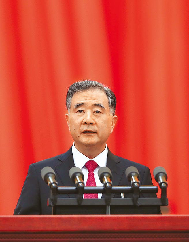 大陆全国政协主席汪洋,4日作工作报告,强调今年要加强两岸经济文化交流。(新华社)
